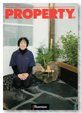 property magazine July 15 2000 front cover